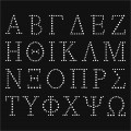 2inch Greek Letters - Template